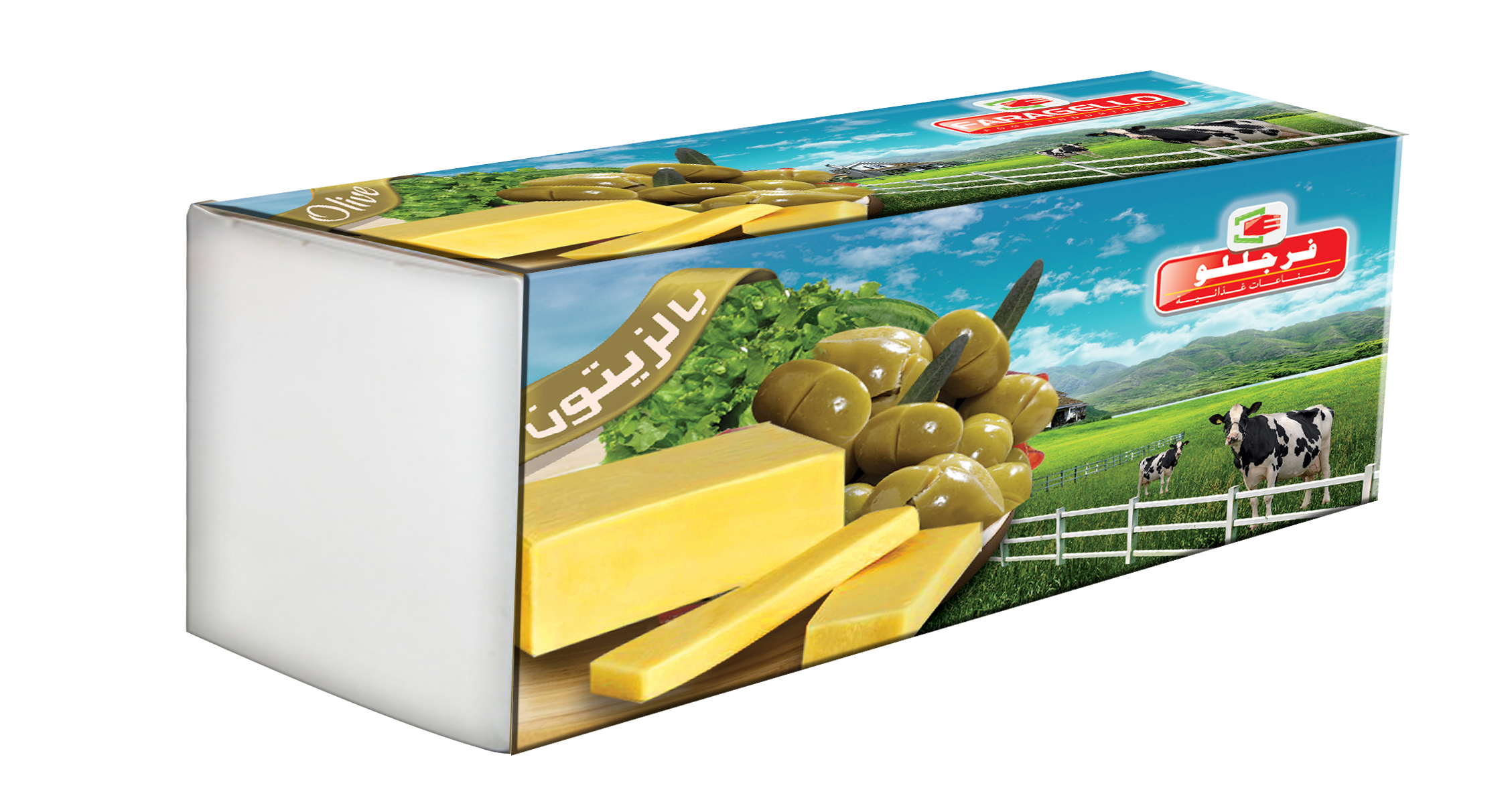 Cheddar Cheese with Olives